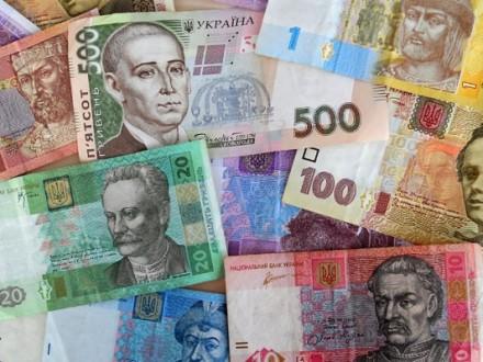 ВУкраинском государстве напечатали купюру в1 тысячу гривень