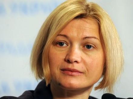 Без миротворчої місії буде складно деокупувати Донбас,— Геращенко