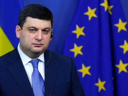 В.Гройсман прокоментував ратифікацію Угоди про асоціацію України з ЄС Нідерландами