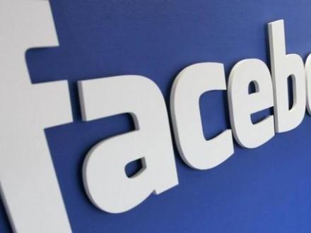 УШвейцарії суд вперше покарав користувача залайк уFacebook