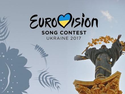 Україна провела Євробачення за20 млн євро