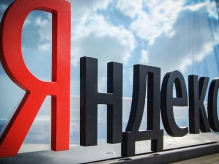 Грицак розповів про результати обшуків вофісах «Яндекса»