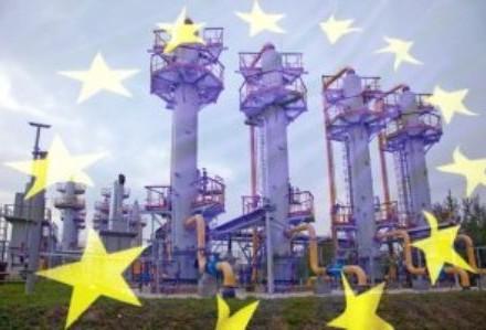 Фінальна імплементація Третього енерогопакету ЄС розпочнеться після рішень арбітражу — Міненерговугілля