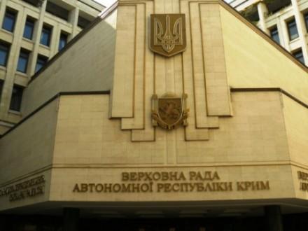 Луценко: Досуду направлено 99 обвинувальних актів стосовно суддівАР Крим