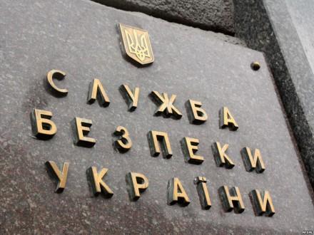 В Киеве задержали фигуранта дела о присвоении 250 млн грн госбанка - СБУ