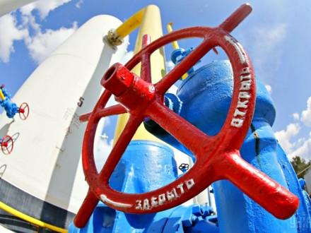 Ціна наросійський газ буде переглянута з2014 року— Коболєв