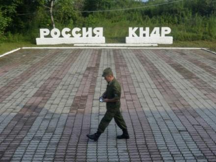 США розширили санкції проти російських компаній зазв'язки з Північною Кореєю