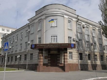 СБУ провела обыск в отделении полиции Херсонской области по подозрению в разглашении гостайны