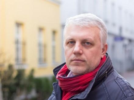 Имя Павла Шеремета увековечили наМемориале корреспондентов вСША