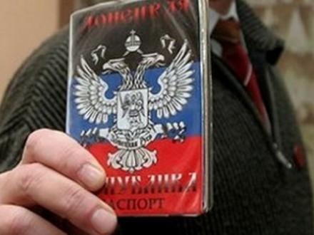У Мінську домовилися про повернення непідконтрольним Донбасом частини боргів заводу