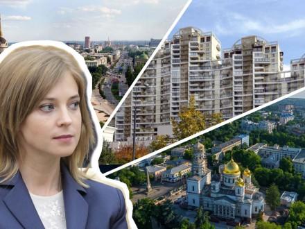 УПоклонської знайшли незареєстровану квартиру вДонецьку
