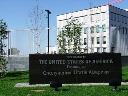 СБУ розслідує обставин вибуху натериторії посольства США