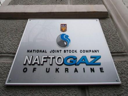 Нафтогаз відмовився від переговорів зГазпромом уМоскві