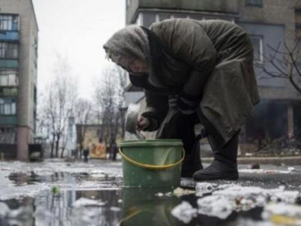 НаДонеччині близько 400 тис жителів немають водопостачання третю добу