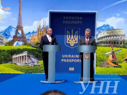 Президент Словаччини Кіска закликав Україну продовжувати реформи
