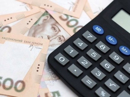 Рева: Середня зарплата українців до кінця року зросте на37%