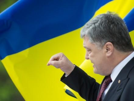 Президент підписав закон про заборону георгіївської стрічки