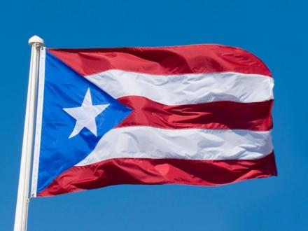 Жителі Пуерто-Рико захотіли приєднатися доСША