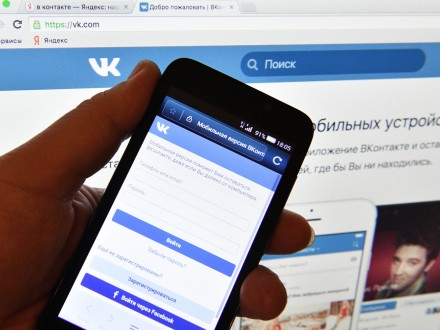 Петицію про скасування блокування «Вконтакте» відправили нарозгляд Порошенка