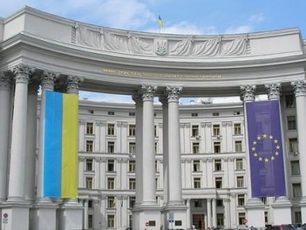 Запросили російських дипломатів наакцію здеокупації Криму— МЗС тролить росіян