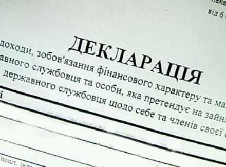 Інспектора податкової судитимуть за неподання декларації на Дніпропетровщині