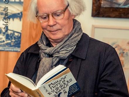 Шведский писатель Ульф Старк скончался на73 году жизни