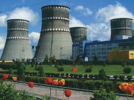 Енергоблок №3 Рівненської АЕС відключено від енергомереж
