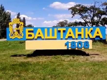 Суд скасував рішення про повернення комуністичних назв вулицям на Миколаївщині