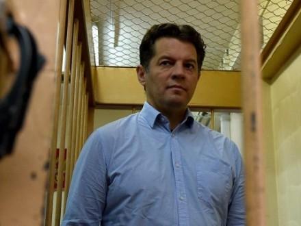 Журналисту Р.Сущенко назначили в РФ психиатрическую экспертизу - защитник