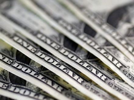 Єнін: повернуті з США 500 тис. дол. надійшли на рахунки Мін'юсту