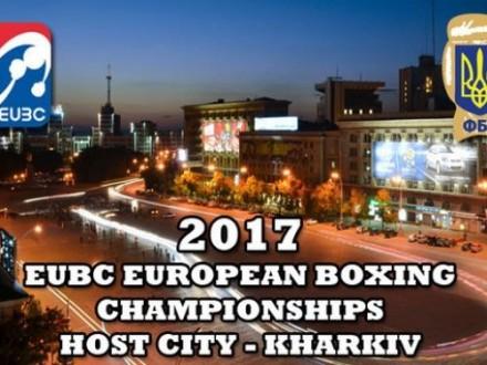 Українці здобули дві перемоги на старті домашнього ЧЄ з боксу