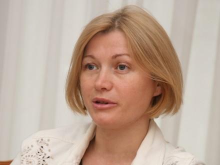 И.Геращенко о Марше равенства: Украина сдала экзамен на преданность европейским ценностям