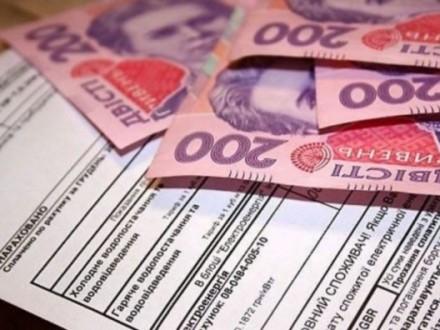 Зубко: «Київенерго» сформувало 25% боргів населення України заопалення