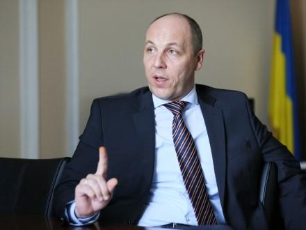 Турчинов представив концепцію закону про деокупацію Донбасу,— Парубій
