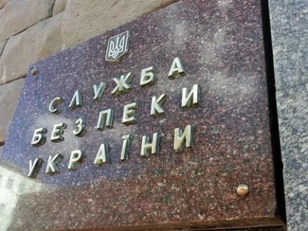 СБУ: Посадовці Укрзалізниці завдали державі $10 мільйонів збитків