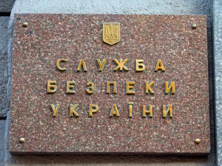 СБУ: Замах нанардепа Геращенка організував бойовик «ЛНР», його оголошено урозшук