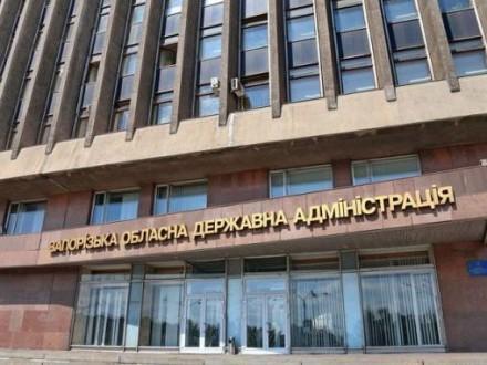 Керівника департаменту ОДА у Запоріжжі судитимуть за розтрату 4 млн. грн