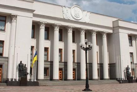 Рада проголосувала зазміни додержбюджету