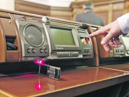 Рада может лишить ряд депутатов неприкосновенности на следующей пленарной неделе - А.Гончаренко