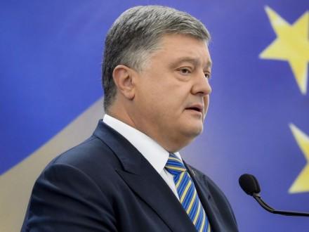 «Асоціація України з ЄС почне працювати вже 1 вересня»— Порошенко