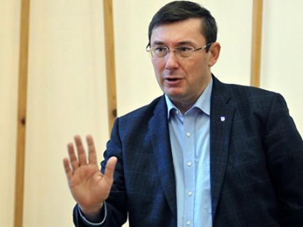 Луценко відкинув кримінальне переслідування Тимошенко загазові контракти