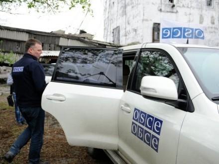 СММ ОБСЄ відкрила патрульну базу вПопасній
