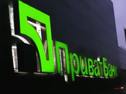 Накапіталізацію «ПриватБанку» виділять ще38,5 мільярда гривень
