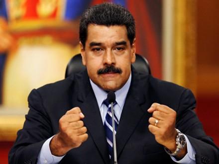 УВенесуелі група озброєних людей напала набудівлю парламенту, є постраждалі