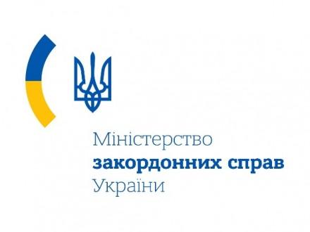 «Цинічно і демонстративно»: уКлімкіна відреагували на візит Путіна доКриму