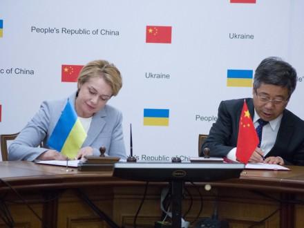 Україна та Китай затвердили план співробітництва в галузі освіти