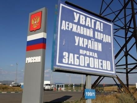 Турчинов розповів про нововведення накордоні для росіян, які в'їжджають вУкраїну