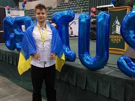 Українець отримав «золото» на міжнародній олімпіаді GENIUS завинахід для очищення води