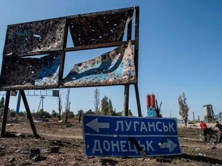 Геращенко: экологическая ситуация наДонбассе взрывоопасна