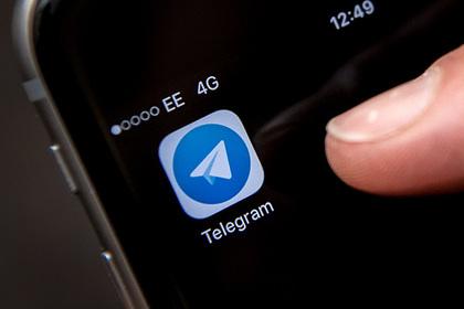 Заборона Telegram уРосії: уПутіна «по-простому» відреагували